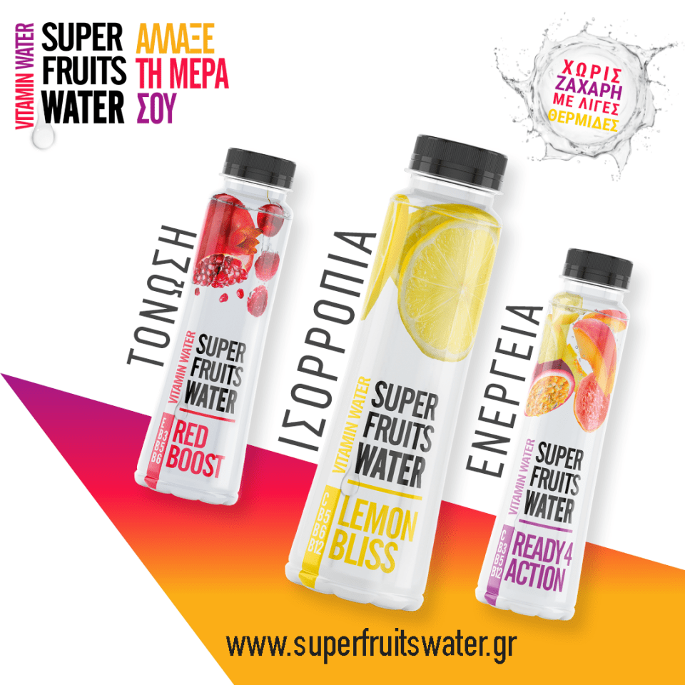 superfruits water vitaminouxo nero xitos