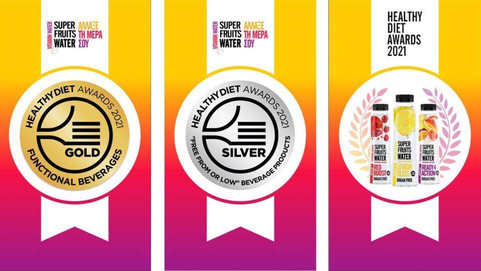 SUPERFRUITS WATER στα Healthy Diet Awards 2021