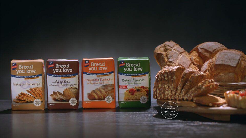 nea seira aleurwn allatini bread you love