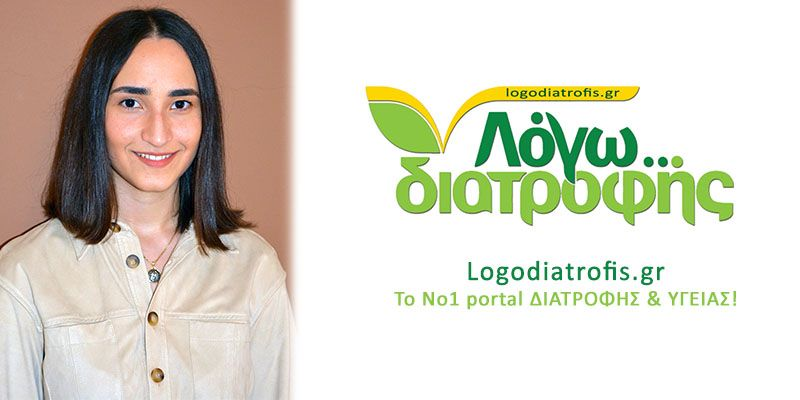 Γεωργία Πελαντή