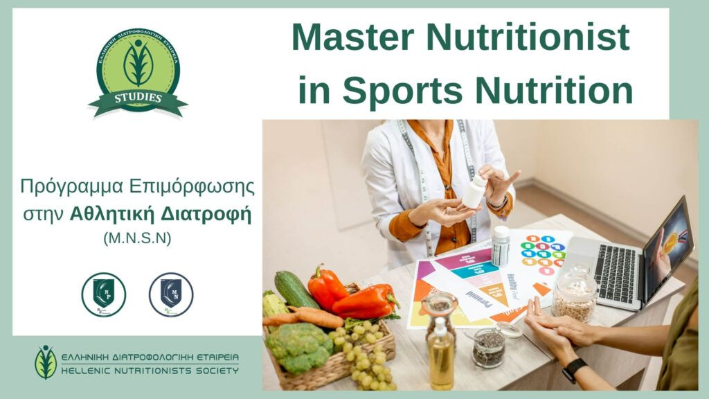 SITEPROMO MASTER NUTRITIONIST IN SPORTS NUTRITIONIST 1