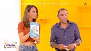 Η διατροφή στην προστασία του Ανοσοποιητικού, στην εκπομπή της Μπέττυς Μαγγίρα στο OPEN TV