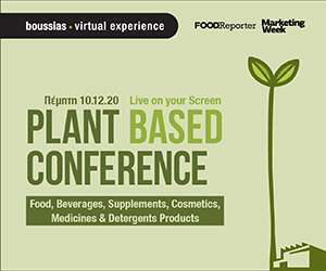 plantbasedconference