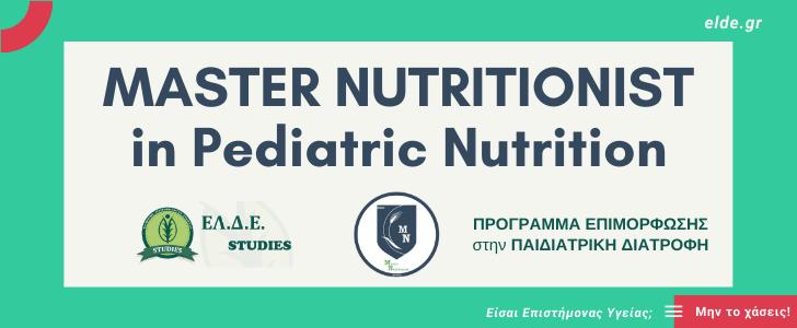 Master nutritionist elde studies b728