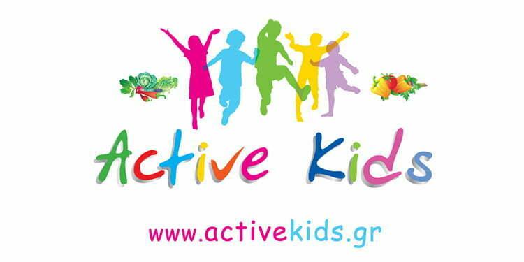 activekids logodiatrofis website bottom logo