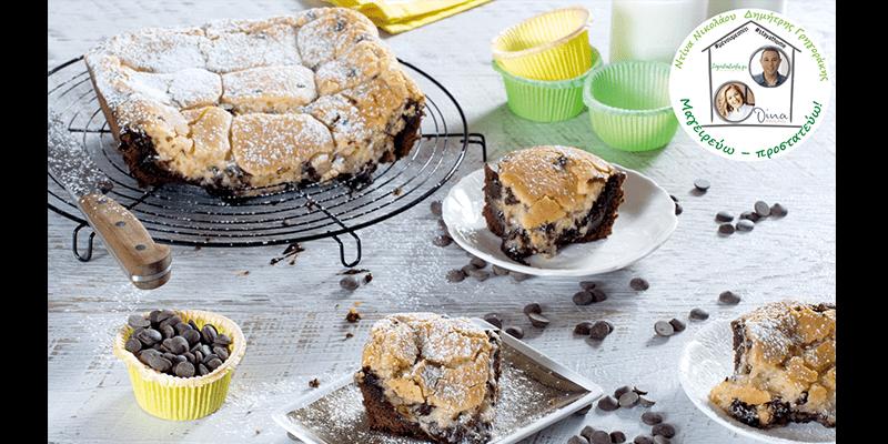 brookie brownies cookie