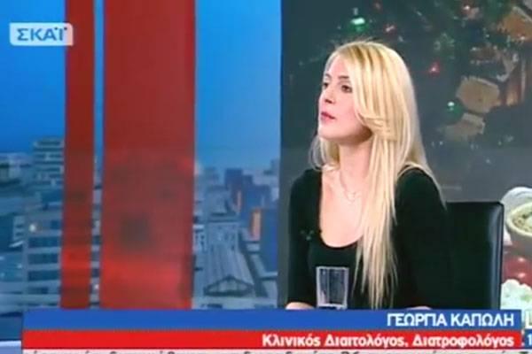 diatrofologos georgia kapoli ekpomph live 8etei diatrofikous stoxous neo etos