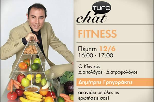 dimitris grigorakis live pempth 12 06 1600 fitness tlife chat
