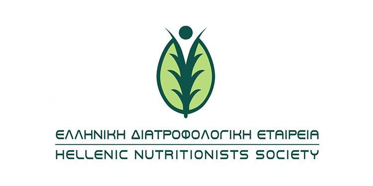 elde logodiatrofis website bottom logo