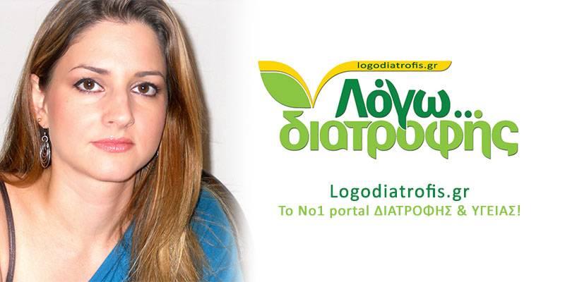 elina asimakopoulou