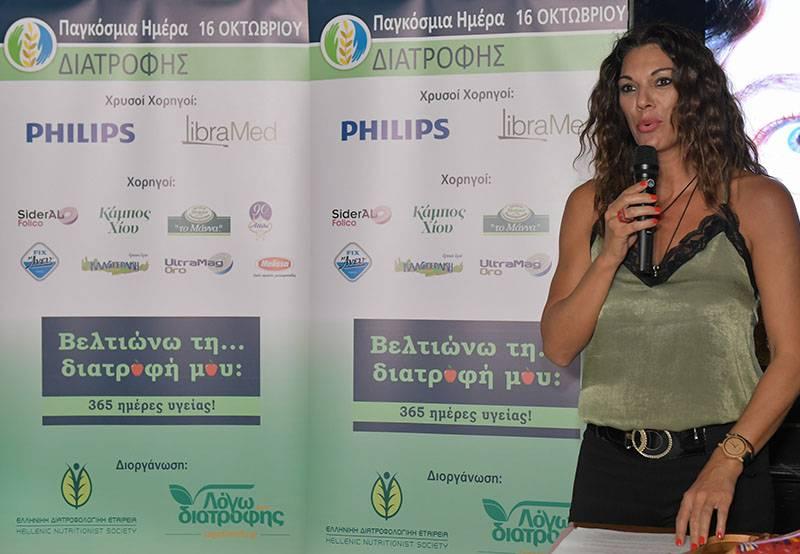 Λαμπερές εκδηλώσεις για την Παγκόσμια Ημέρα Διατροφής