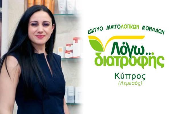 ioannou kipros
