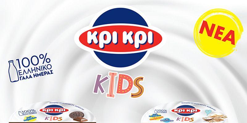 Κρι Κρι kids με Peppa και Scooby Doo