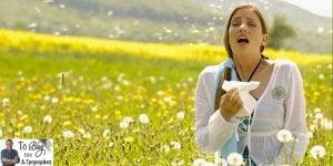 mourounelaio anoiksiatikes allergies