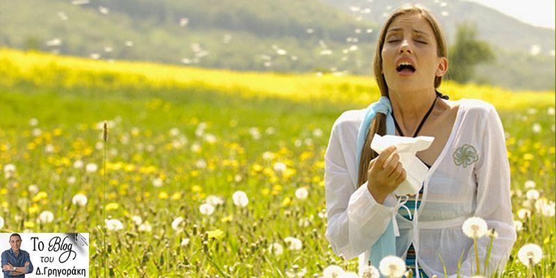 Μουρουνέλαιο και ανοιξιάτικες αλλεργίες