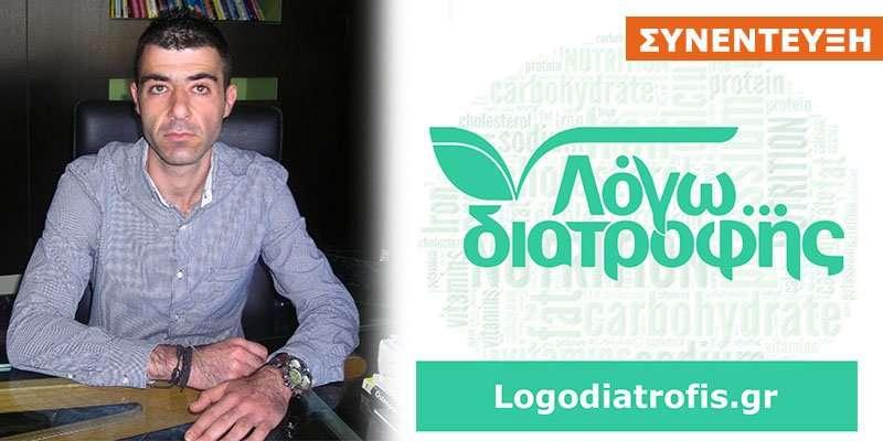 Νίκος Θεοδωράκης: Γιατί επέλεξα το ΛΟΓΩ ΔΙΑΤΡΟΦΗΣ