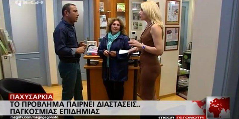 Παχυσαρκία | Ρεπορτάζ του MEGA στο γραφείο του Δημήτρη Γρηγοράκη
