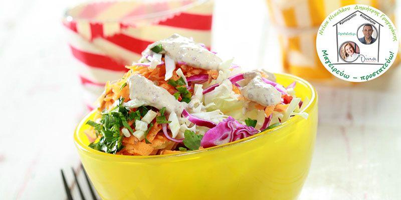 salata tourlou
