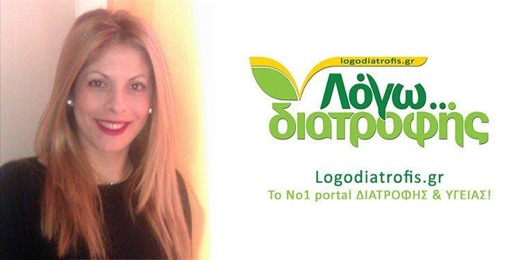 tokmakidou thessaloniki diaitologiki monada logodiatrofis banner