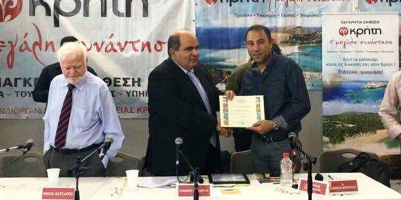Βραβεύτηκε ο Δρ. Δ.Γρηγοράκης στην 7η Παγκρήτια Έκθεση «ΚΡΗΤΗ: Η Μεγάλη Συνάντηση & Τοπικές Γεύσεις